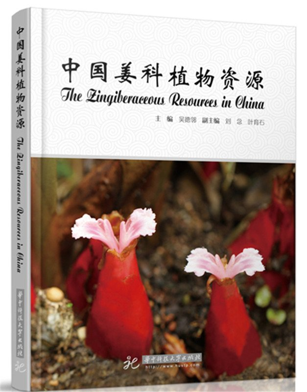 The Zingiberaceous Resources in China