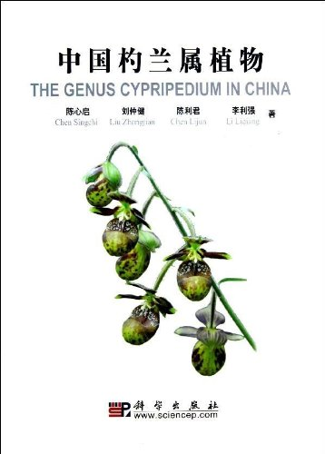 The Genus Cypripedium in China
