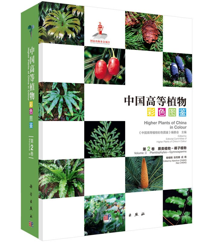 Higher plants of China in colour: Volume II Pteridophytes-Gymnos