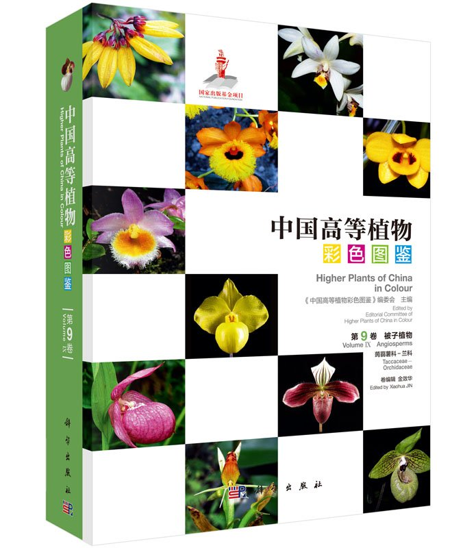 Higher plants of China in colour: Volume IX Angiosperms: Taccace