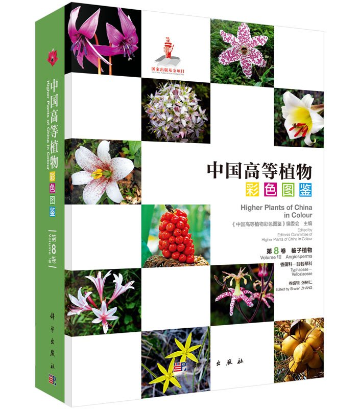 Higher plants of China in colour: Volume VIII Angiosperms: Typha
