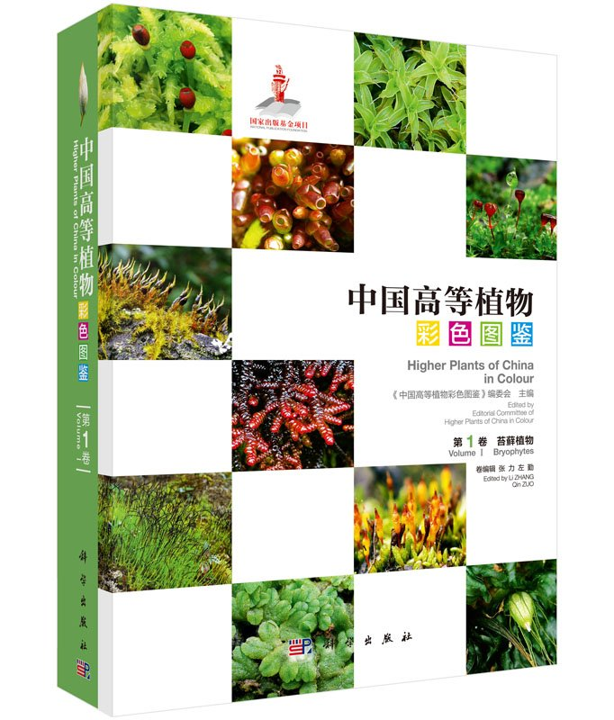 Higher plants of China in colour: Volume I Bryophytes