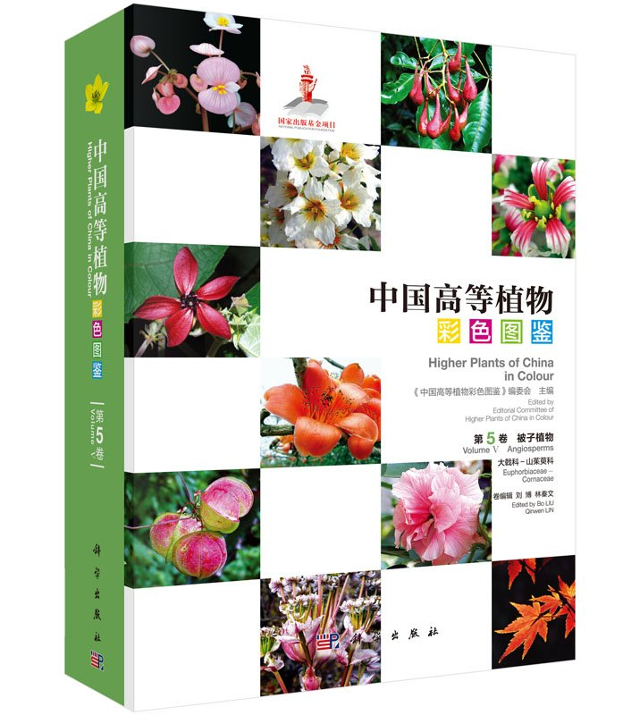 Higher plants of China in colour: Volume V Angiosperms Euphorbi